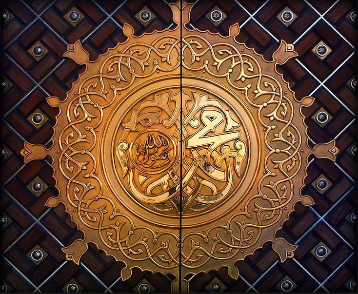 masjid nabavi door